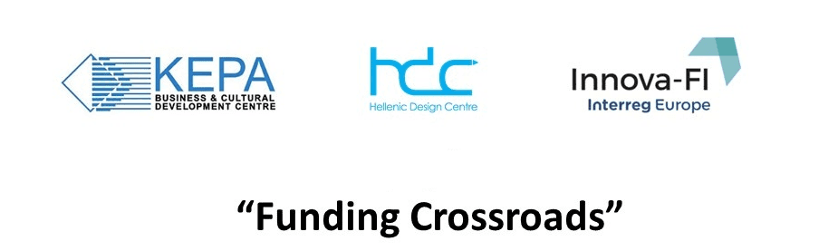 "Organization of the ""Funding Crossroads"" event by KEPA and HDC"
